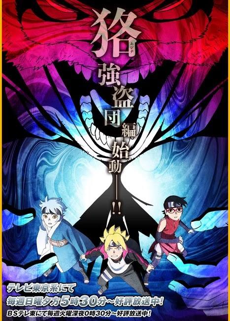 Boruto: Naruto Next Generations comenzará el Mujina Bandits Arc en enero.