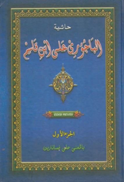 kitab bajuri makna pesantren pdf download gratis jilid 1