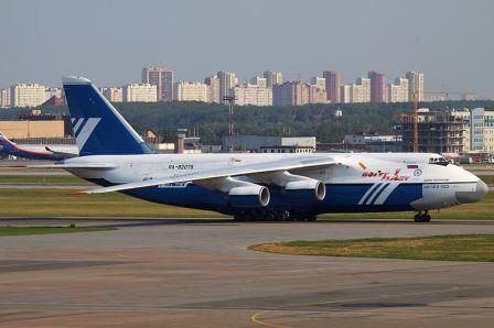 Antonov An-124 merupakan pesawat terbesar di dunia