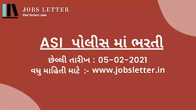 cisf job , asi police jobs , assitance sub inspector jobs , cisf jobs , cisf jobs 2021 , police jobs , police inspector bharati , sarkari naukari