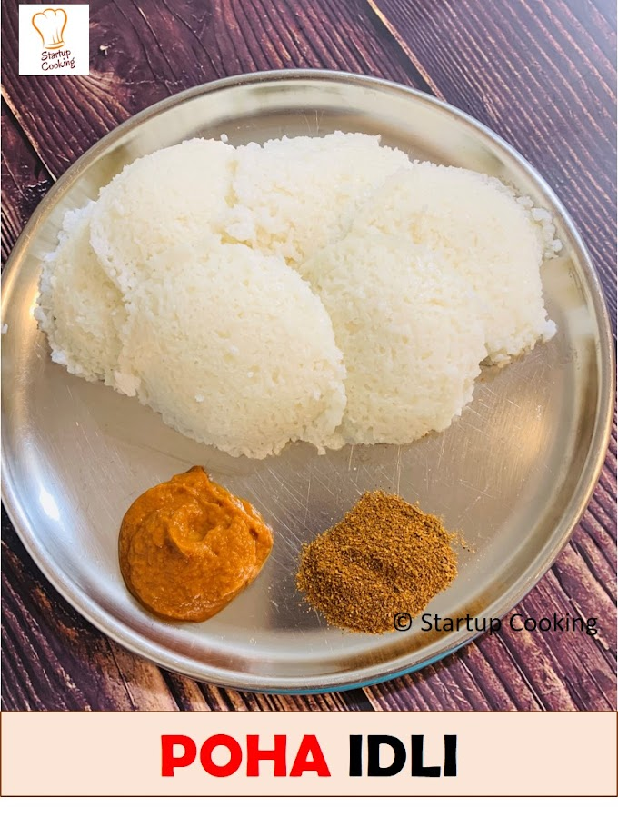 Poha Idli Recipe | Flattened Rice Idli Instant Poha Idli Recipe | Aval Idli | Startup Cooking