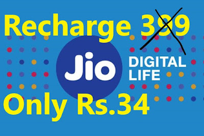 how to recharge rs.399 free