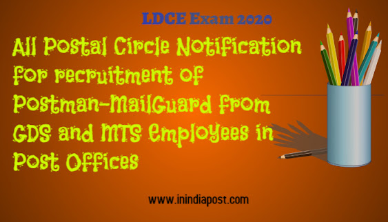 Post office Postman/Mailgaurd recruitment 2020 from GDS and MTS    Notification of all Postal Circle   