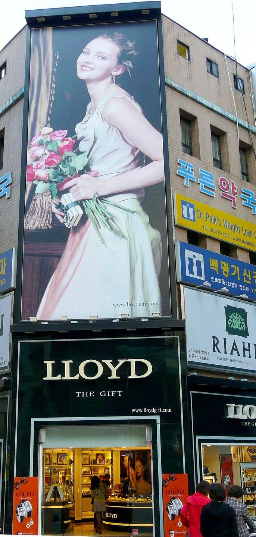 illuminated advertising.