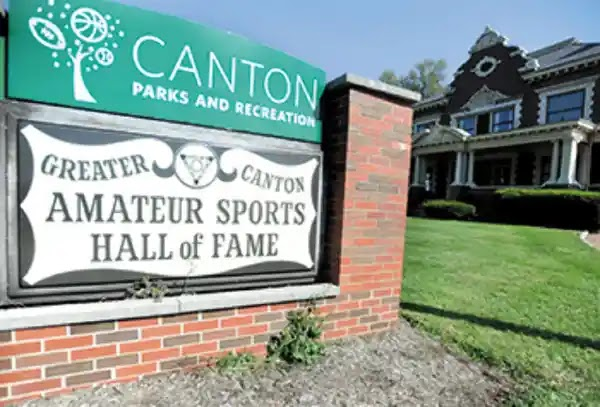 Amateur Sports Hall of Fame