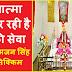Shahid Harbhajan Singh Ki Kahani - बाबा हरभजन सिंह : एक शहीद सैनिक, जो आज भी देश की सेवा में है | Baba Harbhajan Singh Temple Story in Hindi
