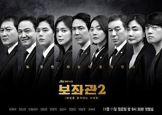 Drama Korea Chief of Staff 2 Subtitle Indonesia