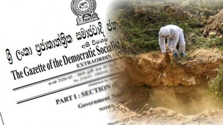 special gazette burial sri lanka