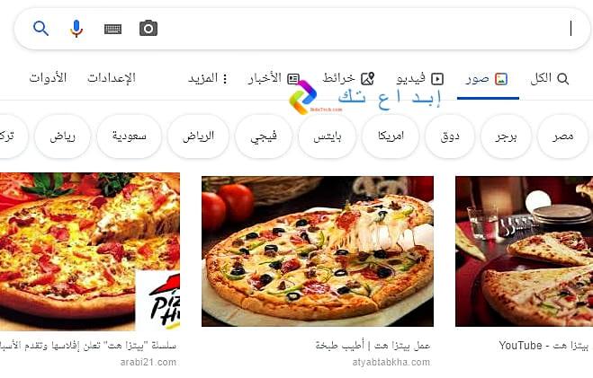 البحث عن طريق الصور في جوجل للعثور على شخص ما
