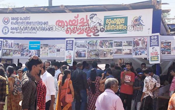 Kanhangad, News, Kerala, Kasaragod, School-Kalolsavam, Police, Drinking water, Kasaragod police service more attracted in state school kalolsavam