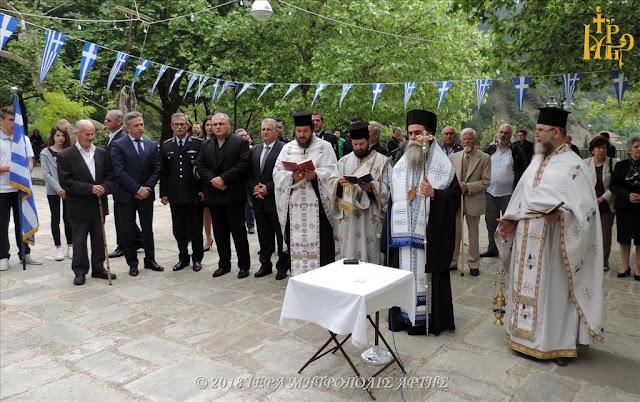 Άρτα: Εκδηλώσεις Μνήμης 75ης Επετείου Βομβαρδισμού Του Βουργαρελίου Άρτης