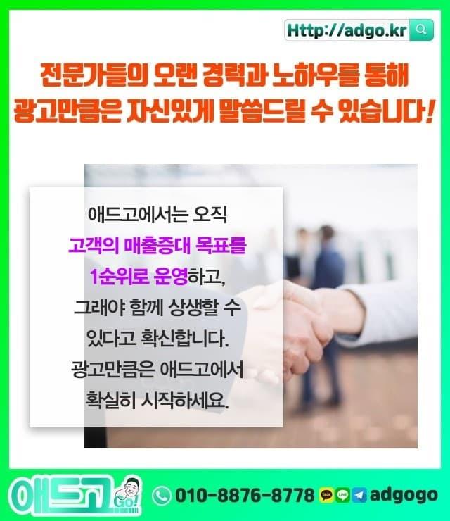 대전동구홍보기획