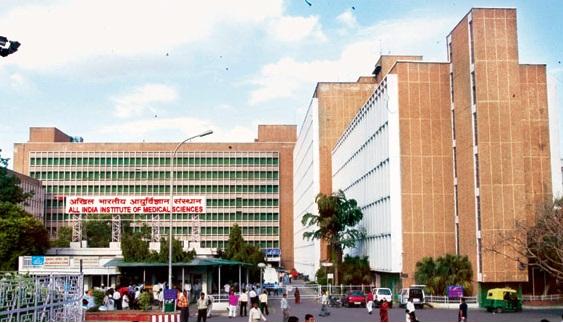 भारत में 10 सबसे अच्छे अस्पताल