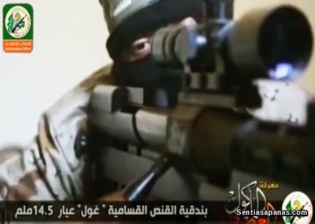 Al-Qassam 'Ghoul'