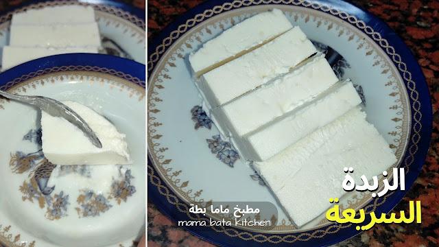 طريقة عمل الزبدة البيضاء بكوب زيت واحد ونص كوب لبن سهلة واقتصادية