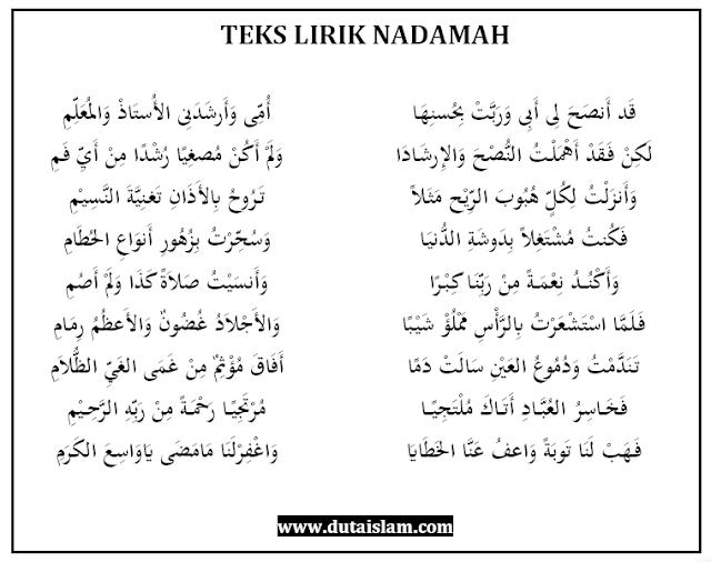 qod anshoha li abi teks arab dan latin