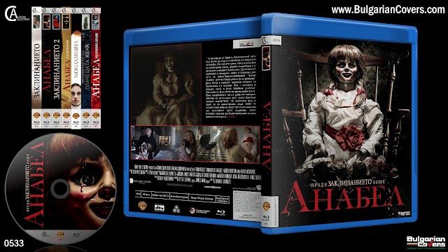Annabelle (2014) - R1 Custom Blu-Ray Cover