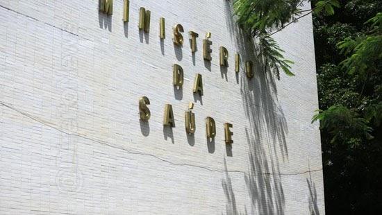 falha saude dados 200 milhoes brasileiros