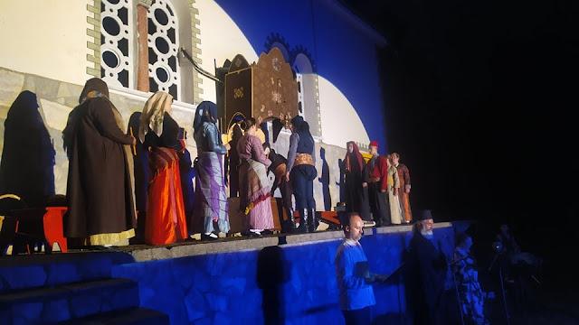 «Σύναξις της Παναγίας Μάγαρας» - Μια ακόμα αλησμόνητη Παναγία του Πόντου