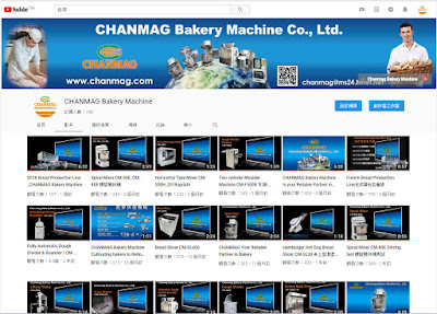 Chanmag invitation you join us in YouTube platform