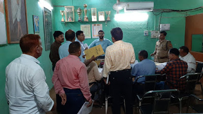 CDO Raided Office Of BSA Sultanpur Uttar Pradesh