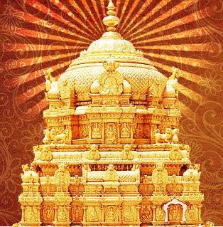 tirupati balaji temple gopuram