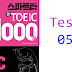 Listening Spartan New TOEIC Practice LC Volume 2 - Test 05