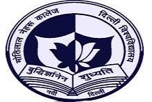 Motilal Nehru College (Evening) University of Delhi Recruitment for Library Attendant