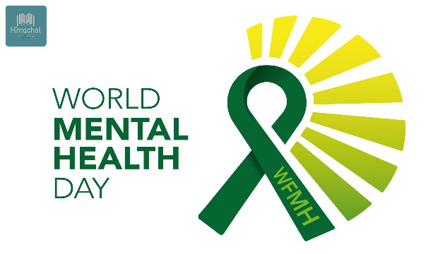 World Mental Health Day | 10th October | Himachal Pariksha