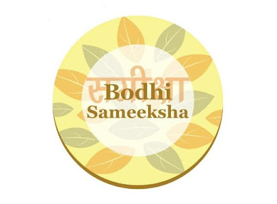 www.bodhibooster.com, http://hindi.bodhibooster.com, http://saar.bodhibooster.com