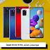 سعر و مواصفات Samsung Galaxy A21s وهل يستحق الشراء