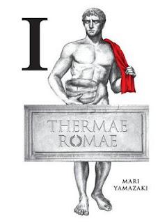 Thermae Romae สู้ต่อไป! ลูเซียส PDF
