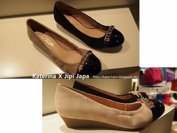 【服裝】買鞋不單看表面 好穿又好看的 Jipi Japa - Katerina的花俏部落格 •Beauty •Fashion •Lifestyle