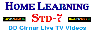 Std-7 Home Learning with DD Girnar YouTube
