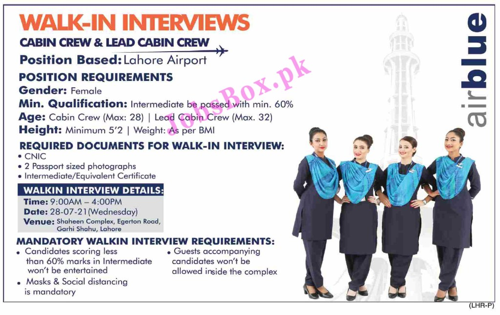 Airblue Lahore Airport Walk-in-Interview 2021 Latest Advertisement