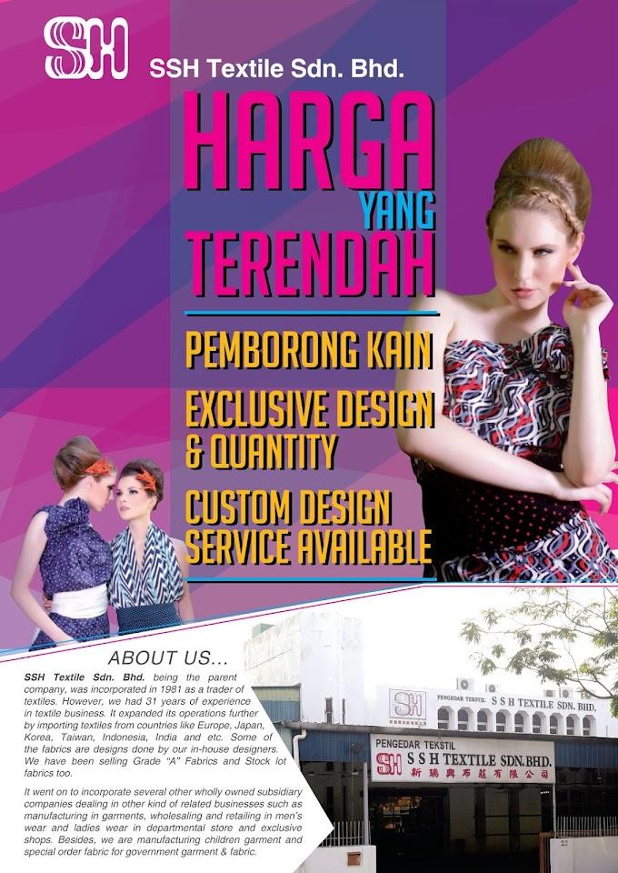 SSH Textile Brochure 2012/13