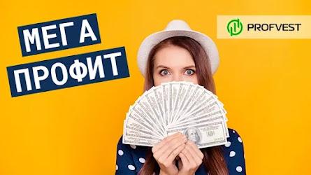 Postul Trade – 209% чистой прибыли за 4 месяца!