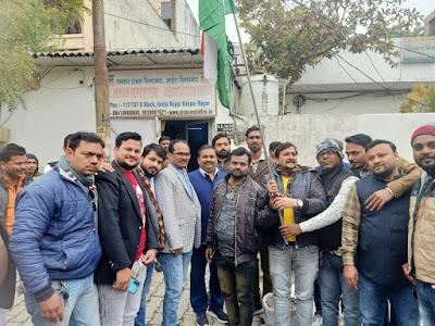 AIRA केन्द्रीय कार्यालय में धूमधाम से मनाया गया गणतंत्र दिवस