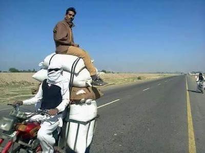 Pakistani Awam
