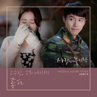 Download Lagu Mp3 So Soo Bin, Sohee – 좋다 (Like) [Crash Landing On You OST Part.9]