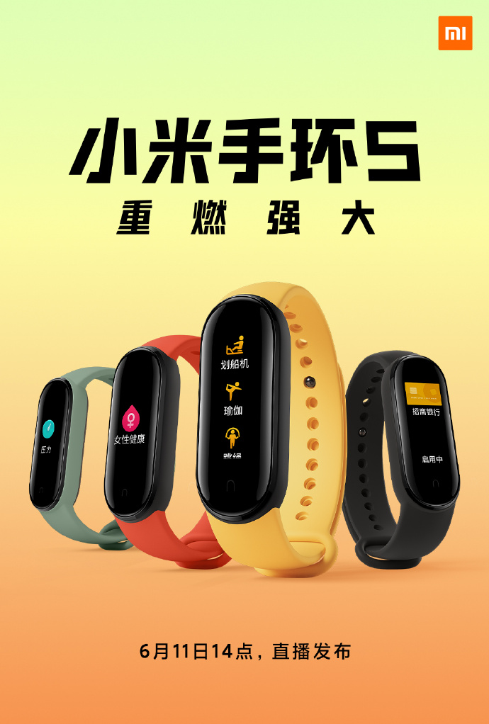 3 New Features That Mi Band 5 Will Have