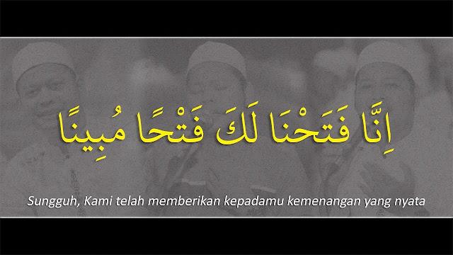 Lirik Syiir Maulid Adldliya Ullami' Inna Fatahna Laka fathan Mubina Lengkap