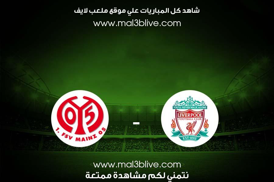 مشاهدة مباراة ليفربول وماينز 05 بث مباشر اليوم الموافق 2021/07/23 في مباراة ودية