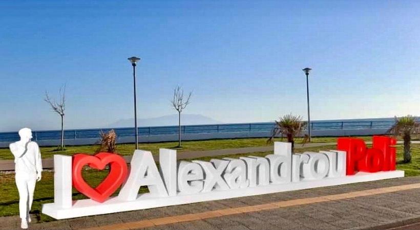 Παύλος Μιχαηλίδης: Μια ολοκληρωμένη πρόταση για το logo της Αλεξανδρούπολης
