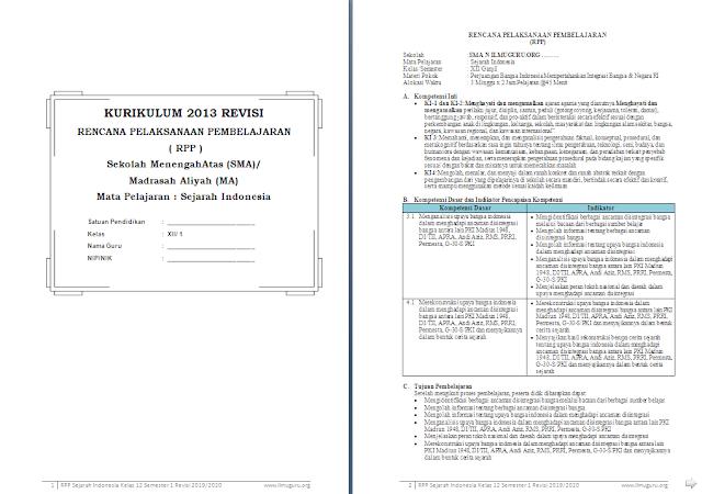 RPP 1 Lembar Sejarah Indonesia Kelas 12 SMA/MA Semester 1