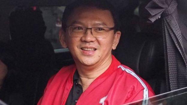 DPR Minta Kementerian BUMN Pikir Ulang Angkat Ahok Jadi Komut Pertamina