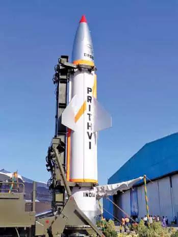 रक्षा मिसाइल (Defense Missiles) : PRITHVI