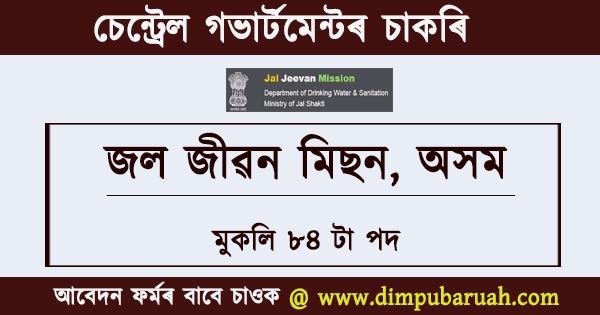 Jal Jivan Assam Jobs 2020