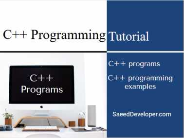 C++ programming examples