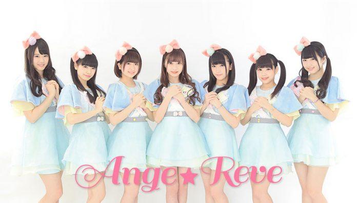 Ange Reve